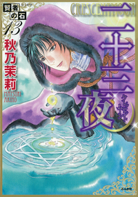 http://www.bunkasha.co.jp//images/book/94317.jpg
