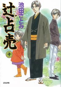 http://www.bunkasha.co.jp//images/book/94318.jpg