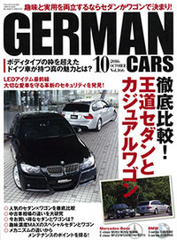 GERMAN CARS 10月号